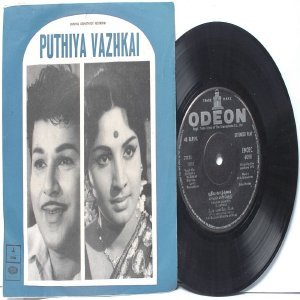 "BOLLYWOOD INDIAN  Puthiya Vazhkai K.V. MAHADEVAN  7"" 45 RPM EMI Odeon  EP 1971"