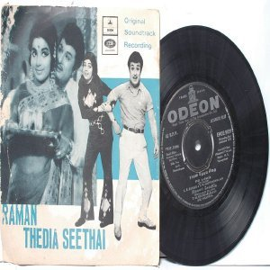"BOLLYWOOD INDIAN Raman Thedia Seethai M.S. VISWANATHAN  7"" 45 RPM EMI Odeon  EP 1972"