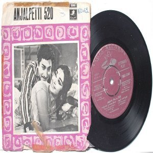 "BOLLYWOOD INDIAN  Anjalpetti 520 R. GOVARDHAN L.R. Eswari  7"" 45 RPM EMI Angel EP 1969"