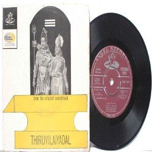 """BOLLYWOOD INDIAN  Thiruvilaiyadal K.V. MAHADEVAN K.B Sundarambal  7"""" 45 RPM EMI Angel  EP 1965"""
