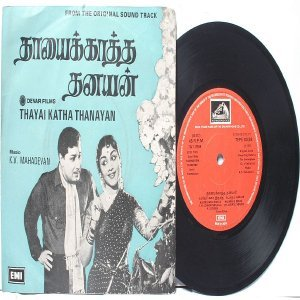 "BOLLYWOOD INDIAN  Thayaikatha Thanayan K.V. MAHADEVAN 7"" 45 RPM EMI HMV  EP 1981"