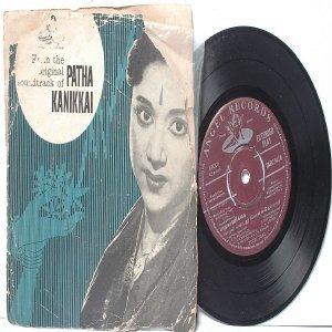 "BOLLYWOOD INDIAN  Patha Kanikkai P.SUSEELA L.R. Eswari 7""  45 RPM EMI Angel EP 1962"