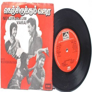 """BOLLYWOOD INDIAN Nenjirukkum Varai M.S. VISWANATHAN 7"""" 45 RPM EMI HMV EP 1981"""