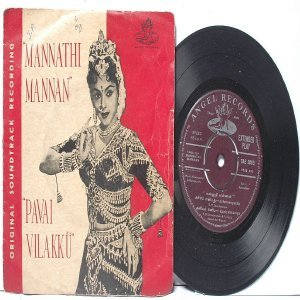 "BOLLYWOOD INDIAN Mannathi Mannan T.M. SOUNDERARAJAN  7"" 45 RPM EMI Angel EP"