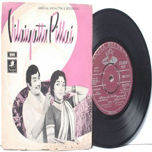 BOLLYWOOD INDIAN  Villaiyattu Pillai P. SUSHEELA S. Janaki   EMI Angel LP 1970