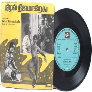 "BOLLYWOOD INDIAN  Nizhal Nijamagiradhu M.S. VISWANATHAN  EMI  Columbia  7"" PS EP 1977"