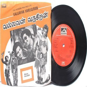 "BOLLYWOOD INDIAN Vallavan Varugiran RAJESH B.S. Sasirekha 7"" 45 RPM EMI HMV  EP 1979"