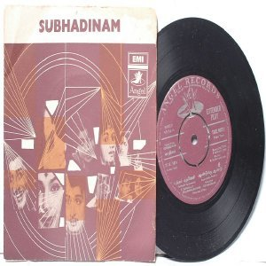 "BOLLYWOOD INDIAN subhadinam K.V. MAHADEVAN P. Susheela 7"" 45 RPM  EMI Odeon PS EP 1969"