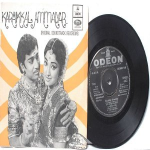 "BOLLYWOOD INDIAN karaikkal Ammaiyar 7"" 45 RPM EMI Odeon EP 1973"