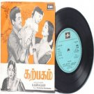 "BOLLYWOOD INDIAN Karpagam VISWANATHAN P. Susheela 7"" 45 RPM EMI Columbia  EP 1976"