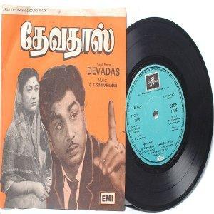 "BOLLYWOOD INDIAN Devadoss C.R. SUBBURAMAN Balasaraswathi Devi  7"" 45 RPM EMI Columbia  EP 1977"