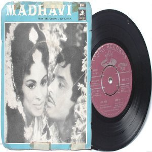 "BOLLYWOOD INDIAN  Madhavi LAXMIKANT PYARELAL lata Mangeshkar  7"" 45 RPM  EMI Odeon PS EP 1969"