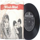 "BOLLYWOOD INDIAN Mehboob Ki Mehndi LAXMIKANT PYARELAL Kishore Kumar 7"" 45 RPM  EMI Odeon PS EP 1971"