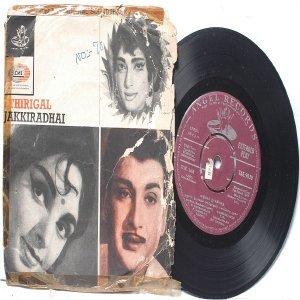 "BOLLYWOOD INDIAN  Ethirigal Jakkiradhai P. SUSHEELA Soundararajan 7"" 45 RPM EMI Angel EP 1967"