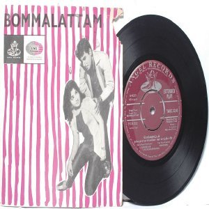 "BOLLYWOOD INDIAN  Bommalattam V. KUMAR Soundararajan   7"" 45 RPM EMI Angel  PS EP  1968"