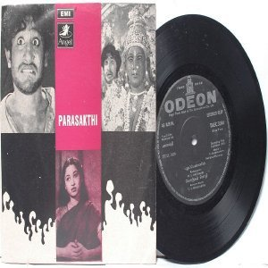 "BOLLYWOOD INDIAN  Parasakthi C.S. JAYARAMAN M.S. Rajeswari 7"" 45 RPM EMI Angel EP 1969"