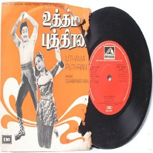 "BOLLYWOOD INDIAN  Uthama Puthran G. RAMANATHAN  P. Leela7"" 45 RPM  EMI HMV PS EP 1980"