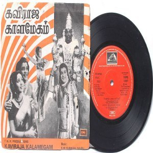 "BOLLYWOOD INDIAN Kaviraja Kalamegan S.M. SUBBIAH NAIDU  P. Susheela 7"" 45 RPM EMI HMV PS EP  1978"