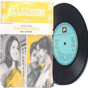 "BOLLYWOOD INDIAN  Thirukkalyanam ILAIYARAJA S. Janaki 7"" 45 RPM  EMI Columbia PS EP 1978"