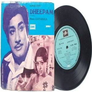 "BOLLYWOOD INDIAN  Dheepam ILAIYARAAJA Sounderarajan 7"" 45 RPM  EMI Columbia PS EP 1977"
