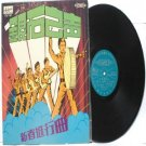 SOUTH EAST ASIAN 60's 70s BAND Unknown  SAKURA LP FLP 147