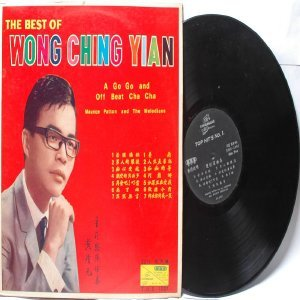 SOUTH EAST ASIAN 60S  70s CHINESE SINGER Wong Ching Yian A GO GO  The Melodians LP T.H.S. 1001