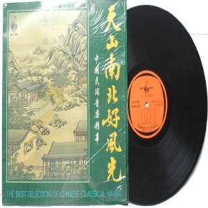 CHINESE TRADITIONAL  CLASSICAL FOLK LP NWP 8005