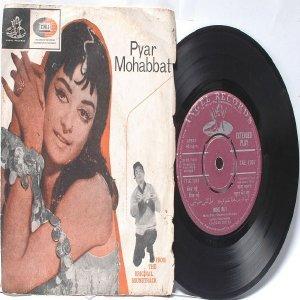 """BOLLYWOOD INDIAN  Pyar Mohabbat SHANKAR JAIKISHAN  7"""" 45 RPM EMI Angel  PS EP  1966"""
