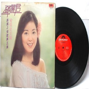 CHINESE 70S DIVA  LEGEND  Theresa Teresa Teng MALAYSIA  SINGAPORE LP   Polydor MRM 1006
