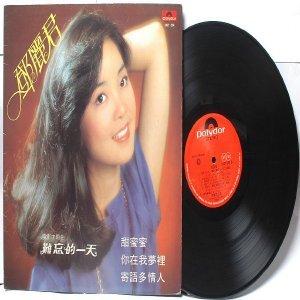 CHINESE 70S DIVA  LEGEND  Theresa Teresa Teng MALAYSIA  SINGAPORE LP   Polydor 2427 324 w Insert