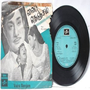 "BOLLYWOOD INDIAN Vaira Nenjam VISWANATHAN Soundararajan  7"" 45 RPM EMI Columbia PS EP  1975"