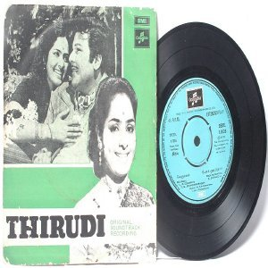 "BOLLYWOOD INDIAN  Thirudi M.S. VISWANATHAN P. Susheela 7"" 45 RPM EMI Columbia EP 1974"