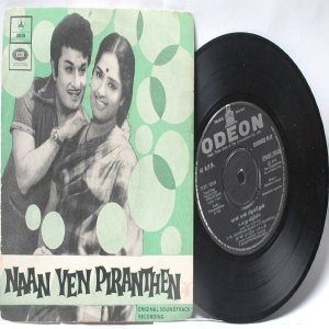 "BOLLYWOOD INDIAN  Naan Yen Piranthen SHANKAR GANESH Soundararajan 7"" 45 RPM EMI Odeon EP  1972"