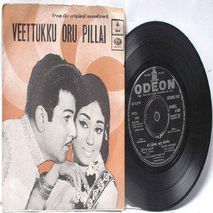 "BOLLYWOOD INDIAN Veettukku Oru Pillai M.S. VISWANATHAN    7"" 45 RPM  EMI INDIA  Odeon PS EP 1971"