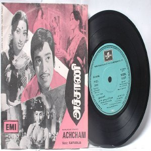"BOLLYWOOD INDIAN  Achchami ILAIYARAJA  7"" 45 RPM  EMI Columbia PS EP 1977"