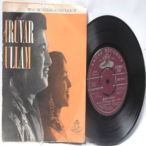"BOLLYWOOD INDIAN  Iruvar Ullam7"" 45 RPM EMI Angel EP 1963"