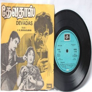 "BOLLYWOOD INDIAN  Devadas C.R. SUBBARAMAN 7"" 45 RPM EMI Columbia EP 1977"