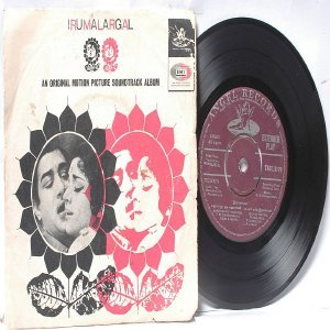 "BOLLYWOOD INDIAN Irumalargal P. SUSHEELA Soundararajan    7"" 45 RPM  EMI INDIA  Angel PS EP 1968"