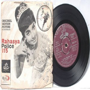 "BOLLYWOOD INDIAN  Rahasya Police 115 VISWANATHAN p Susheela 7"" 45 RPM  EMI Angel PS 1968"