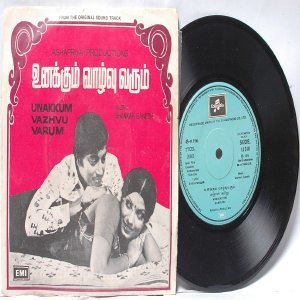 "BOLLYWOOD INDIAN  Unakkum Vazhvu VarumSHANKAR-GANESH  7"" 45 RPM EMI Columbia EP 1978"