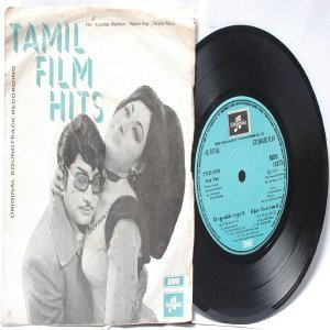 "BOLLYWOOD INDIAN  Tamil Film Hits VISWANATHAN  7""  EMI Columbia EP 1975"