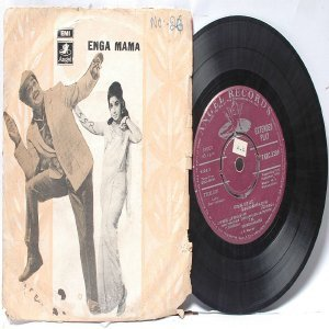 "BOLLYWOOD INDIAN  Enga Mama VISWANATHAN P. Susheela 7""  EMI Angel  PS EP 1969"