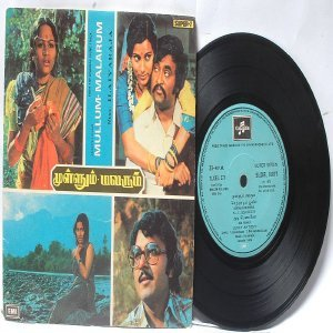 "BOLLYWOOD INDIAN  Mullum Malaram ILAIYARAJA  7"" 45 RPM EMI Columbia EP 1978"