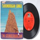 "DEVOTIONAL  INDIAN  Thirumurugan Songs  SOUNDERARAJAN 7"" 45 RPM  EMI HMV  PS EP 1977"