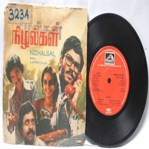 "BOLLYWOOD INDIAN  Nizhalgal BHARATHIRAJAA S. Janaki  7"" 45 RPM  EMI HMV  PS EP 1980"