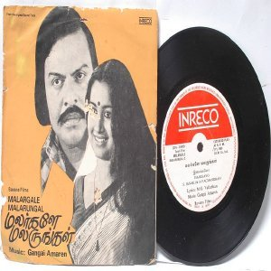 "BOLLYWOOD INDIAN  Malargale Malarungal GANGAI AMAREN   7"" 45 RPM  INERCO PS EP 1980"
