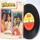 "BOLLYWOOD INDIAN  Thookku Medai SHANKAR-GANESH  7"" 45 RPM AVM PS EP 1982"