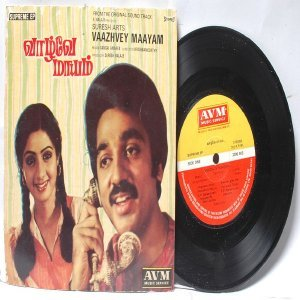 "BOLLYWOOD INDIAN  Vaazhvey Maayam KRISHNAMOORTHY  7"" 45 RPM AVM PS EP"