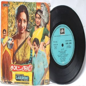 "BOLLYWOOD INDIAN  Lakshmi  ILAIYARAJA  7"" 45 RPM  EMI Columbia PS EP 1978"