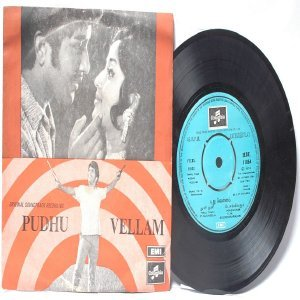 "BOLLYWOOD INDIAN Pudhu Vellam SOUNDERARAJAN  7"" 45 RPM  EMI Columbia PS EP 1974"